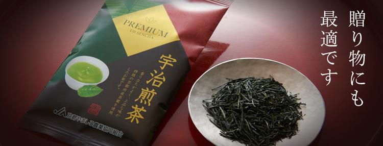 プレミアム煎茶